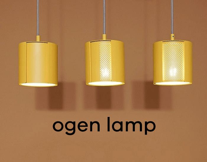 (12) Ogen lamp